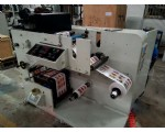 HSS-320 monochrome flexo printing machine