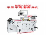 High speed flat bed die cutting machine